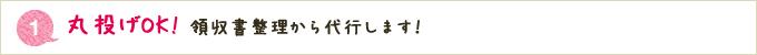 ImgTop8_1.jpg