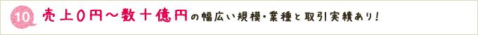 ImgTop8_10.jpg